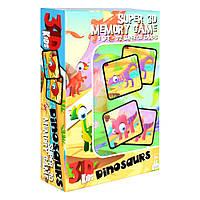 Настільна гра 26501 динозаври, 3D картки (селфі), 72 шт., кор., 15-23-5,5 см.