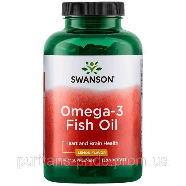 Омега-3 Рыбий жир для сердца , Omega-3, Swanson, 150 кап
