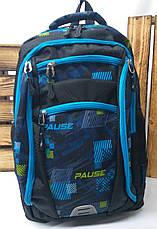 Школьный прочный рюкзак из плотного непромокаемого материала, на 6 отделов, унисекс, фото 3