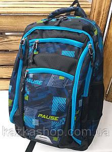 Школьный прочный рюкзак из плотного непромокаемого материала, на 6 отделов, унисекс