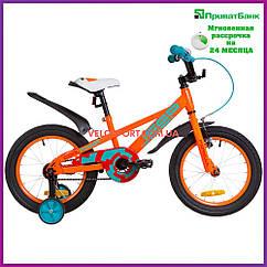 Детский велосипед Formula Jeep 16 дюймов оранжево-бирюзовый