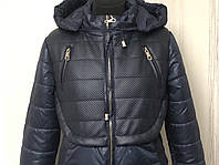Демисезонная женская куртка Мирра