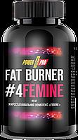 Жиросжигатель для женщин Power Pro Fat Burner #4 Femine 90 капсул