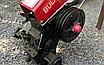 Редуктор водянки ВТ1210 (БЕЗ КОЛЕС, редуктор с ручками, подставка двиг.), фото 3