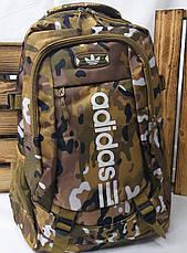 Спортивный прочный рюкзак под камуфляж с накатом в стиле Adidas (реплика) из плотного материала, на 2 отдела, фото 3