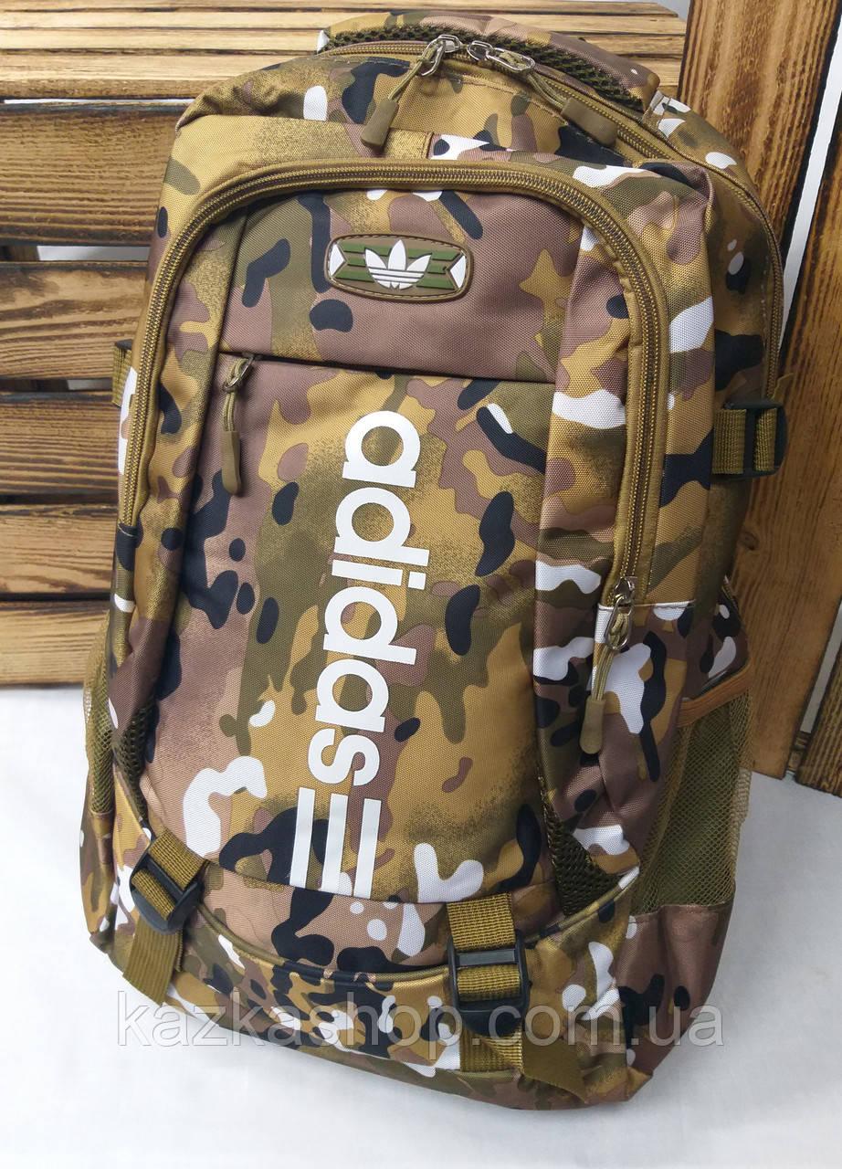 Спортивный прочный рюкзак под камуфляж с накатом в стиле Adidas (реплика) из плотного материала, на 2 отдела