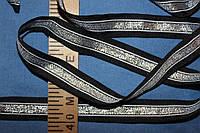 2,5 см.  лента черный+серебро. Не стрейч!!. №3009, фото 1