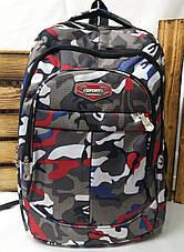 """Спортивный прочный рюкзак """"Пиксели"""" из плотного непромокаемого материала, на 4 отдела, фото 3"""