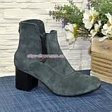 Ботинки женские демисезонные на устойчивом каблуке, сзади на молнии. Цвет серый, фото 2