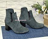 Ботинки женские демисезонные на устойчивом каблуке, сзади на молнии. Цвет серый, фото 3