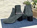 Ботинки женские демисезонные на устойчивом каблуке, сзади на молнии. Цвет серый, фото 4