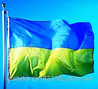 Флаг Украины большой 1,5х2,2, фото 1