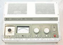 Аппарат для микроволновой терапии ЛУЧ-4
