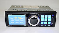 Автомагнитола Alpine JD-402 Video экран LCD 3'' USB+SD