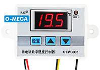 Терморегулятор цифровой XH-W3002 220В (-50...+110) с порогом включения в 0.1 градус для инкубатора, фото 1