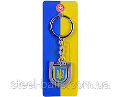 Брелки с символикой Украины