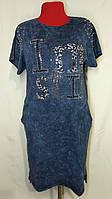 Трикотажное турецкое платье под джинс полубатал, т.синий, р.48-52, фото 1