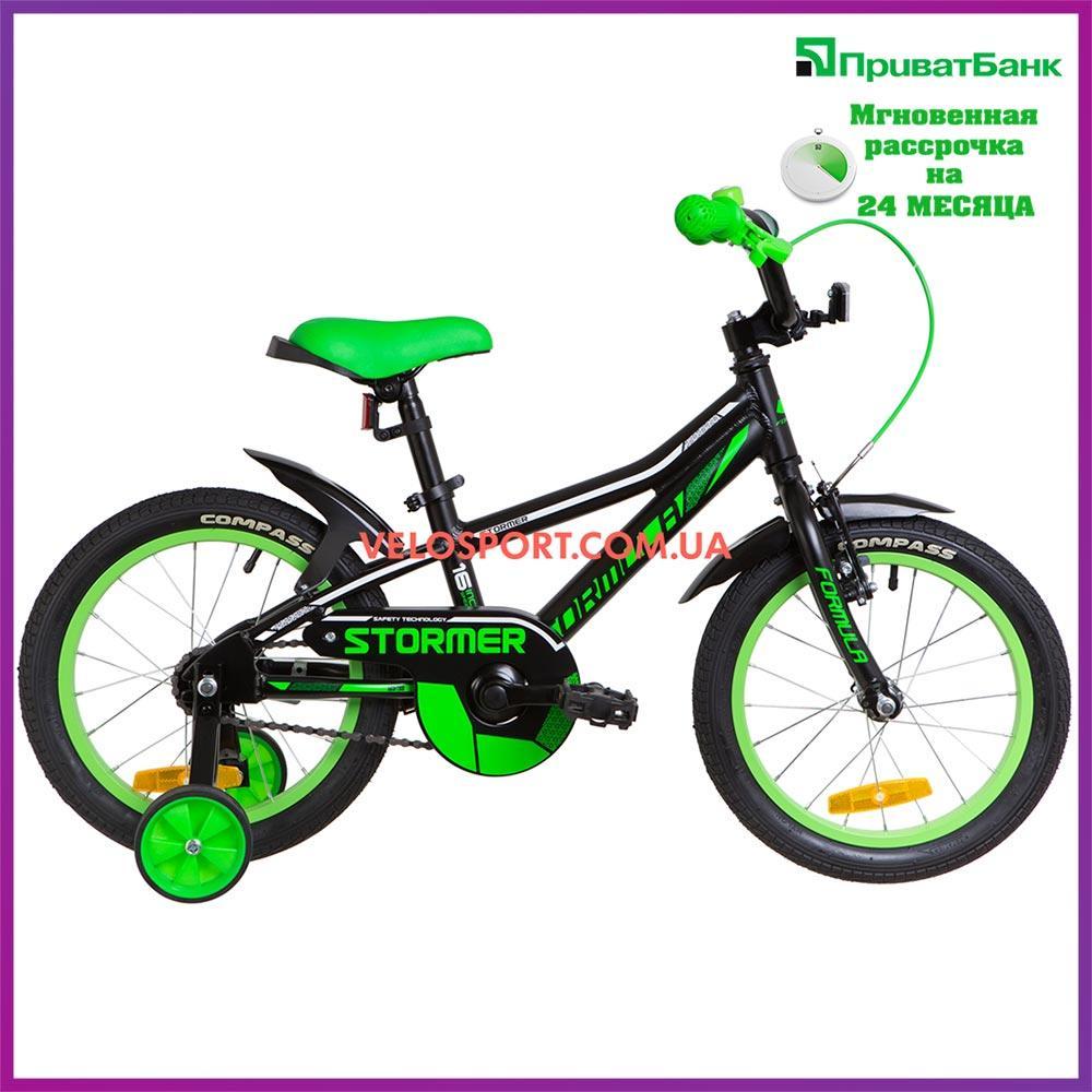 Детский велосипед Formula Stormer 16 дюймов черный