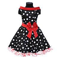"""Ошатне пишне плаття в ретро стилі для дівчинки """"Стиляги"""""""