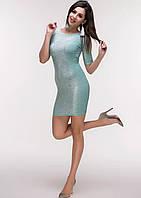 РАСПРОДАЖА!  Короткое платье из люрекса