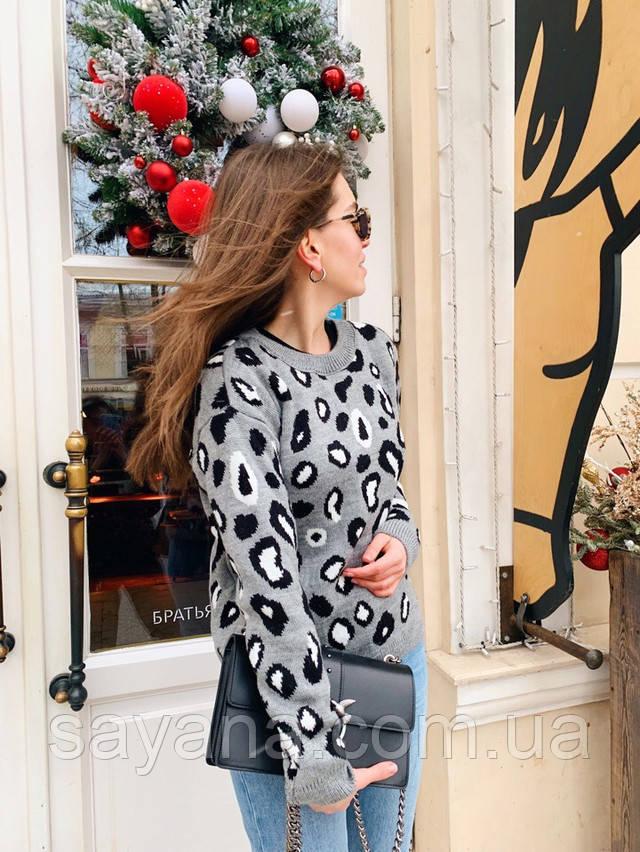 женский свитер с леопардовым принтом