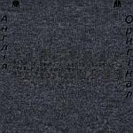 Кофта худи мужская Firetrap из Англии, фото 8