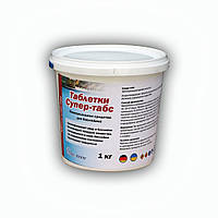 Химия для бассейна Таблетки хлора супер 1 кг