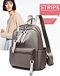 Рюкзак жіночий нейлон з ланцюгами сірий, фото 2