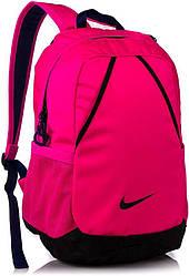 Спортивний рюкзак в стилі Nike рожево-синій