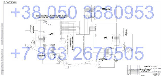ДК-62 (ирак 656222.023-02) и ДК-61 (ирак 656222.021-01, ...043-10) схемы подключения принципиальные, фото 2