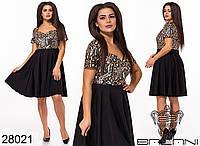 Оригинальное платье А-силуэта с расшитым пайетками лифом с 48 по 58 размер, фото 1