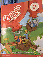 Fly High 2 Pupils Book  Activity Book + Fun Grammar (подарок) - 3 книги комплект
