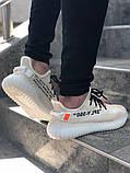 Чоловічі кросівки в стилі Adidas Yeezy Boost 350 V2 Milk, Адідас Ізі буст 350 (Репліка ААА), фото 2