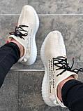 Чоловічі кросівки в стилі Adidas Yeezy Boost 350 V2 Milk, Адідас Ізі буст 350 (Репліка ААА), фото 4