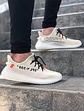 Чоловічі кросівки в стилі Adidas Yeezy Boost 350 V2 Milk, Адідас Ізі буст 350 (Репліка ААА), фото 3