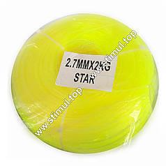 Леска для триммера 2.7 мм х 2 кг звёздочка (для мотокос и бензокосилок)