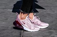 ТОП ААА+ качество! Кроссовки 37-39 размеры Nike Air Max 270 Barely Rose/Vintage Wine, фото 1