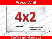 Конструкция стойка для баннера, пресс волл 4х2м, фото 1