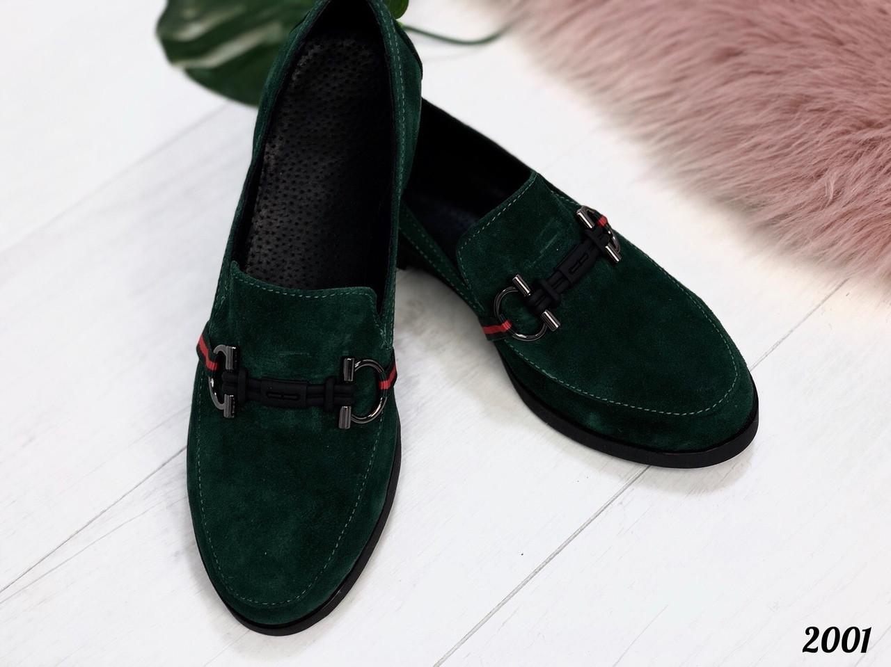 Туфли лоферы Gucci изумрудные. Натуральный замш. Аналог