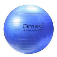 Гімнастичний м'яч ABS GYM BALL, діаметр 75 см, колір синій