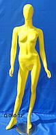 Манекен женский Q-060-12 желтый