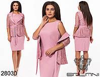 Изящное платье двойка с гипюровым жакетом на запах с 48 по 54 размер, фото 1