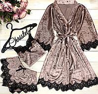 Велюровый набор  халат+ пижама с кружевом