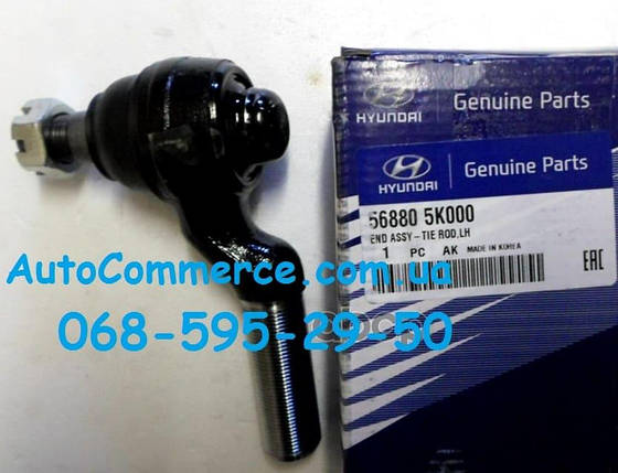 Наконечник рулевой тяги левый Hyundai HD 65, HD 78 V=3.9, фото 2
