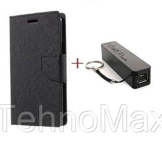 Чехол книжка Goospery для ZTE AXON 7 + Внешний аккумулятор (Powerbank) 2600 mAh (в комплекте). Подарок!!!