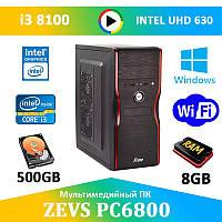 Супер современный ПК ZEVS PC 6800 i3 8100 8GB