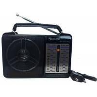 Радиоприемник GOLON RX-607 AC