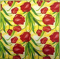 """Салфетка декупажная 25Х25см 5 """"Тюльпаны на желтом фоне""""(товар при заказе от 500грн)"""