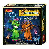 Детская веселая настольная игра Ка-за-зя-ка 12120034