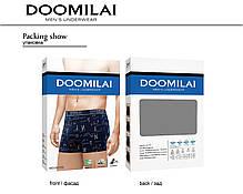 Мужские боксеры стрейчевые из бамбука  Марка  «DOOMILAI» Арт.D-01179, фото 3